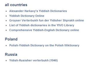 Yiddish dictionaries