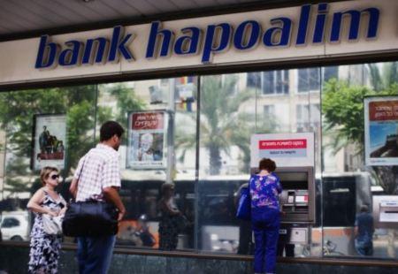 Bank Hapoalim jpg