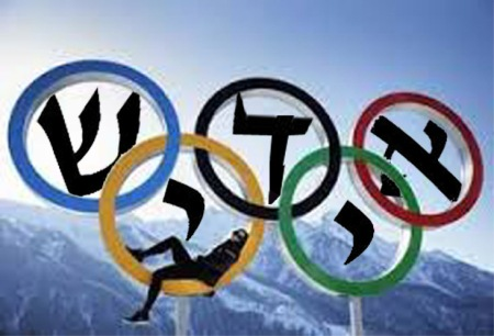Big Yiddish in Olympic rings (IO)