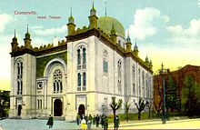 Chernivtsi_Synagogue