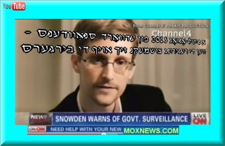 Edward Snowdens Christmas-message 2013 - when governments spy on the citizens