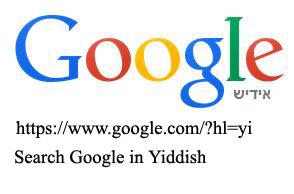 Google iddish