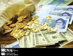 Iranske penge