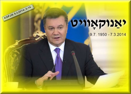 Janukovits2