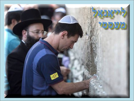 Lionel-Messi-Getty in Israel