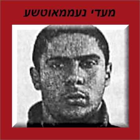 Mehdi-Nemmouche #3