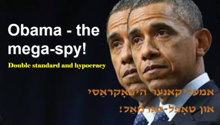 Obama - dobbelt-moral (IO)