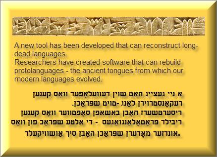 Rekonstruktion af uddøde sprog