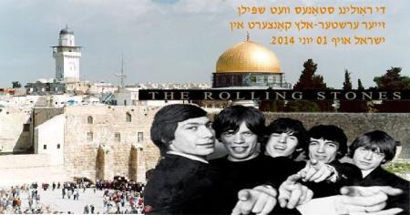 Rolling Stones første koncert i Israel nogensinde