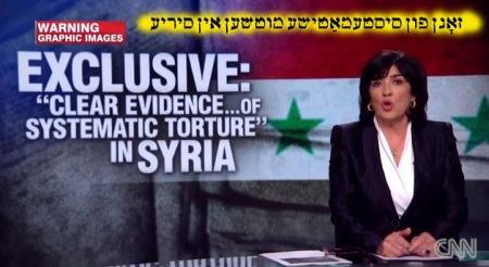 Syriens tortur 1A (IO)