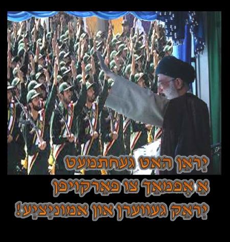 the-generous-leader-of-iran-khammenei