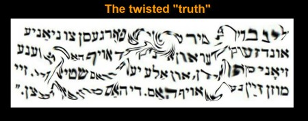Twisted 'truth'