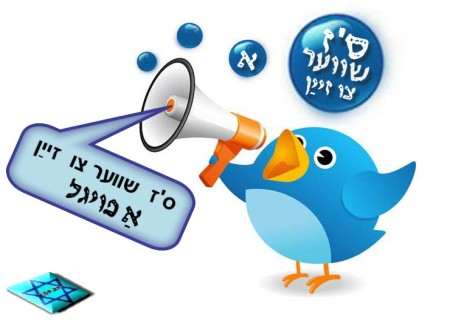 Twitter-fugl (IO)