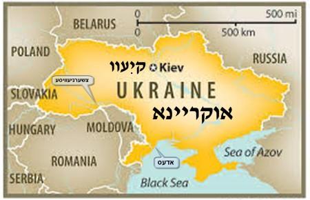 Ukraine landkort 1