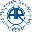 Workmens Circle logo