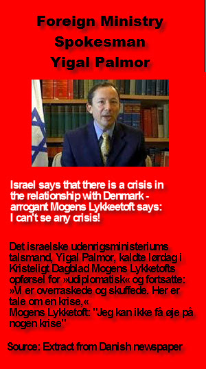 Yigal Palmor says - We have a crisis