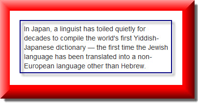 yiddish around the world %D%%D%%D%B%D%%D%%D%A %D%%D%B%D%A%D%%D%D %D%%D% %D%%D%%D%A%D%C%D% yddish in