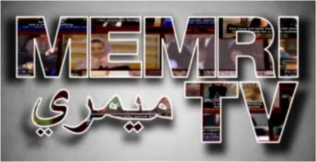 Memri TV